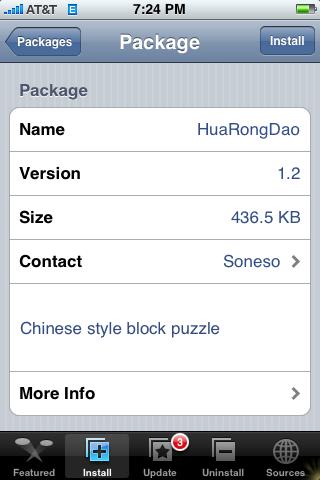 HuaRongDao Update 1.2