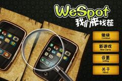 WeSpot 0.38