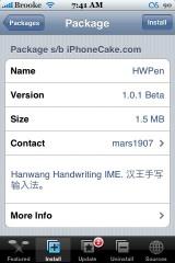 HWPen 1.0.1