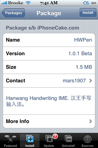 HWPen 1.0.1 beta