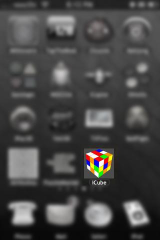 iCube 0.1