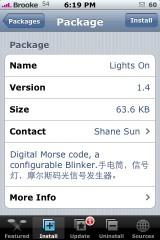 LightsOn 1.4