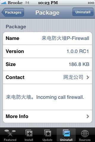 P-Firewall 1.0.0