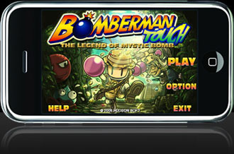 Bomberman Touch – AppStore