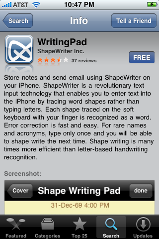 WritingPad 1.0