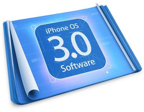 Firmware 3.0