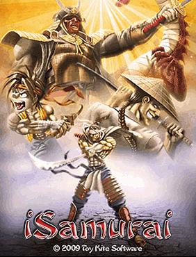 iSamurai