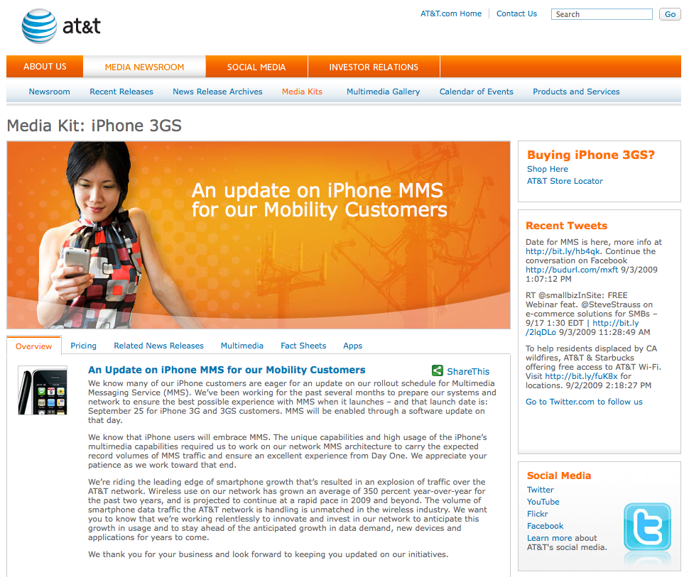 AT&T's MMS Annoucment Displays 1st Gen iPhone (which doesn't support MMS) #fail