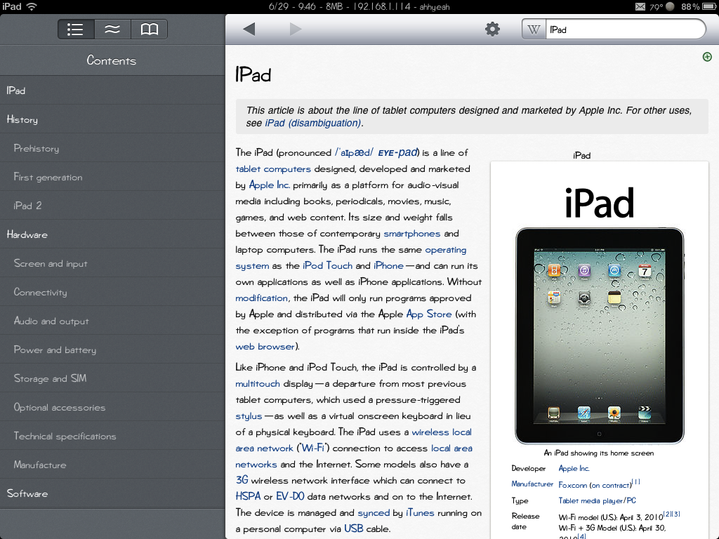 Must Have iPad Applications #1-5