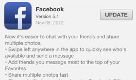 Facebook Update 5.1