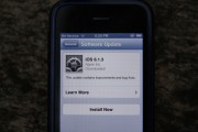 iOS Firmware 6.1.3 Update